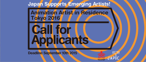 Project to invite overseas creators of media arts 2016<br />Animation Artist in Residence Tokyo (A-AIR) 2016 – Application Guide