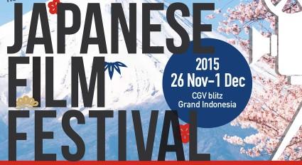 文化庁委託事業 平成27年度アジアにおける日本映画特集上映事業<br />ジャカルタで初開催<br />「新作満喫! 日本映画とアニメーション2015」お知らせ