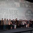 ① 開幕上映で観客の前に並んだ日本・インドネシアのゲスト。(11月26日)