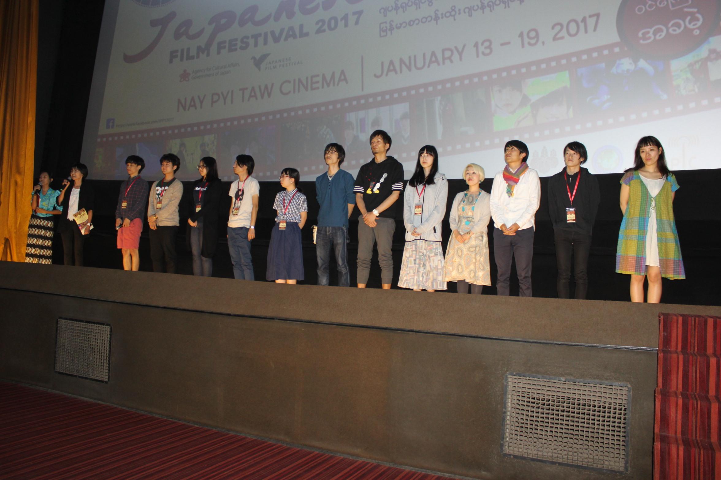 平成28年度アジアにおける日本映画特集上映事業終了報告